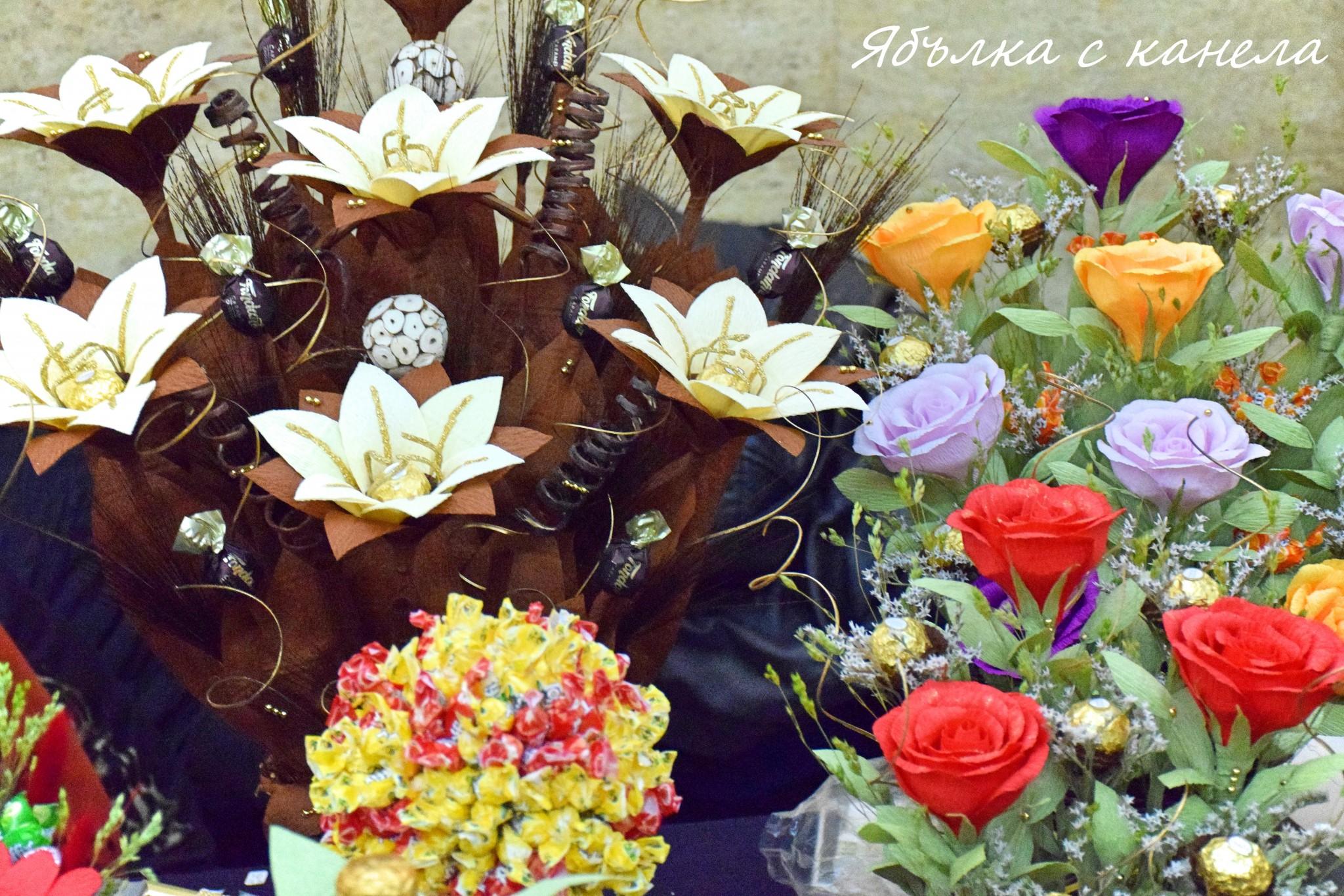 Бонбони цветя