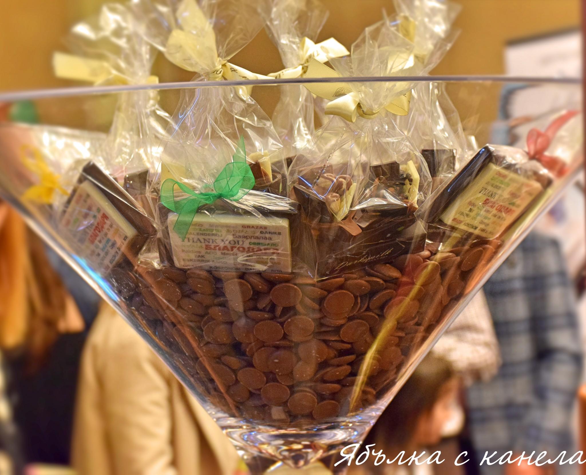 Grand Chocolate Festival