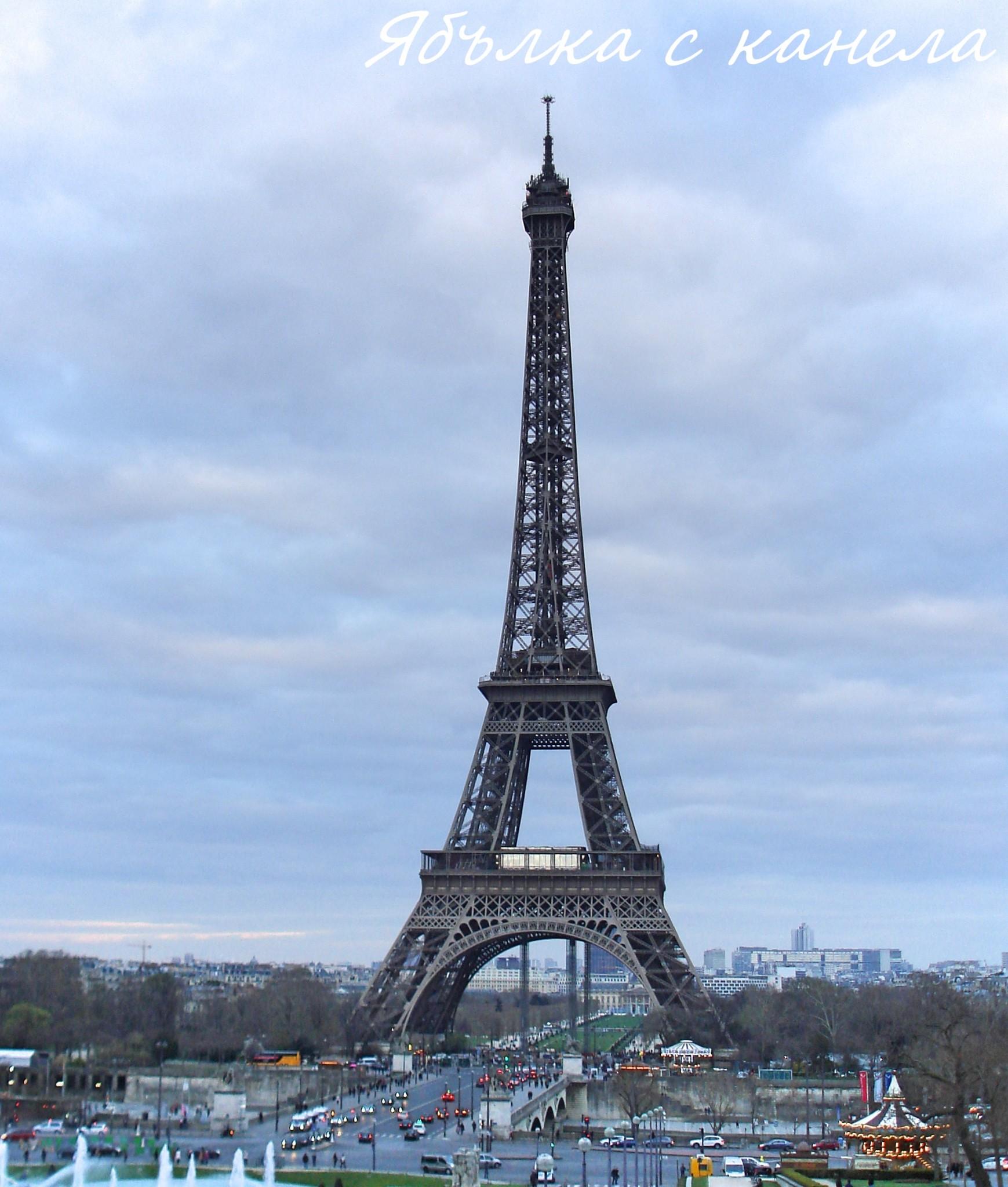 Кулата 1