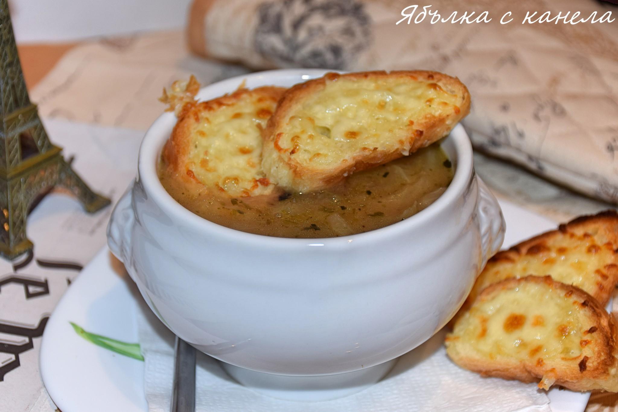 Лучена супа 1