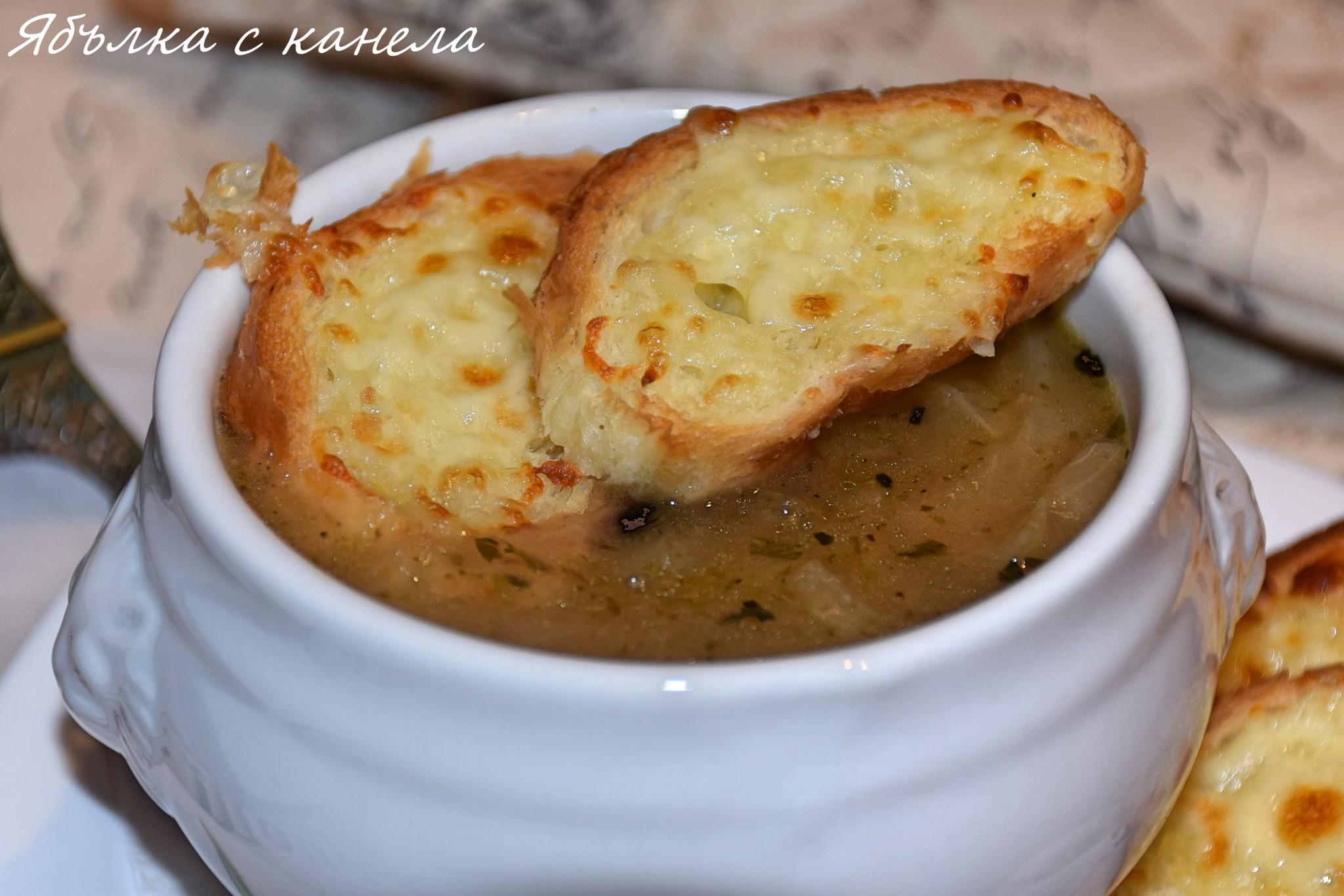 Лучена супа 2