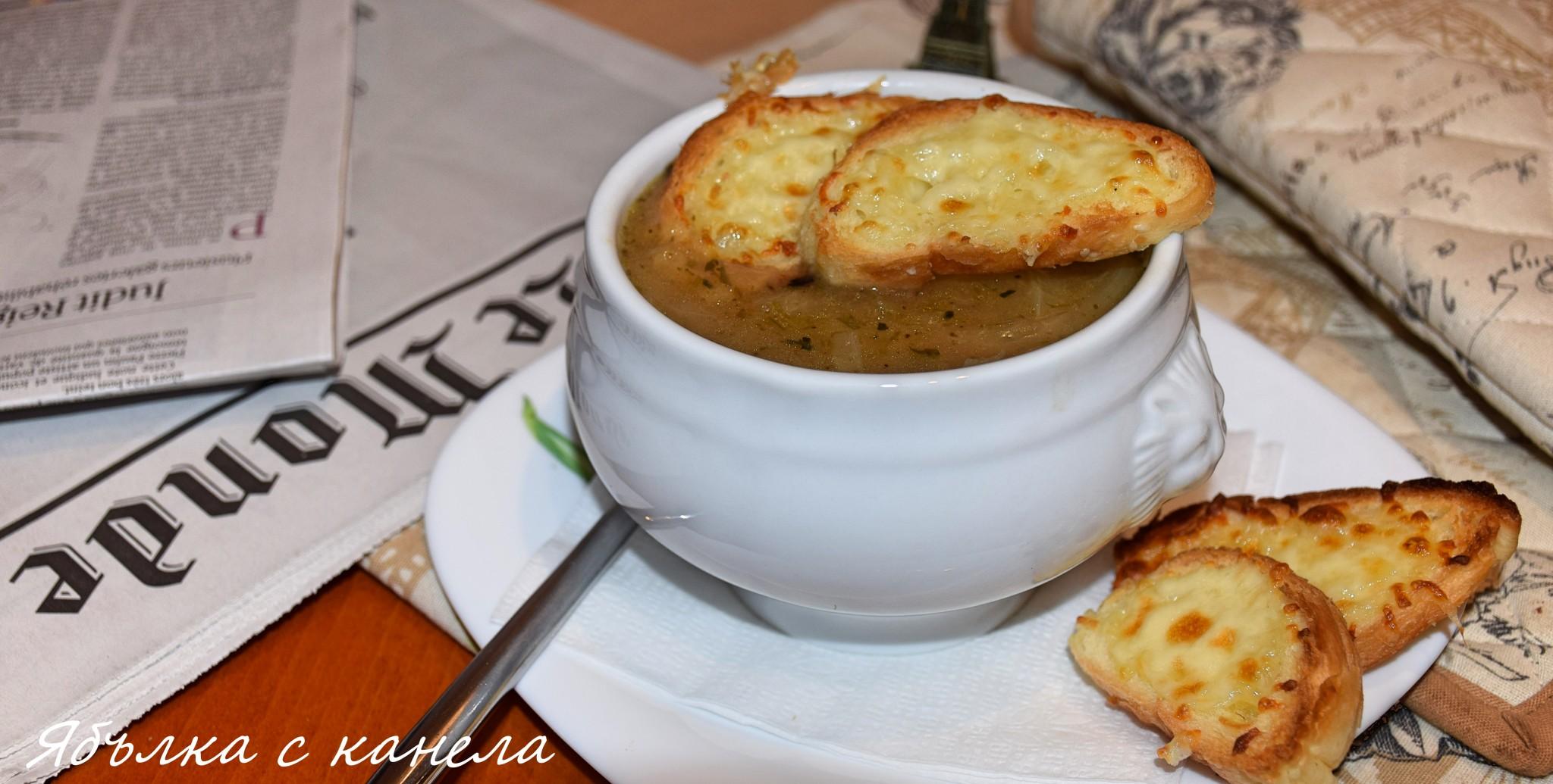 Лучена супа 4