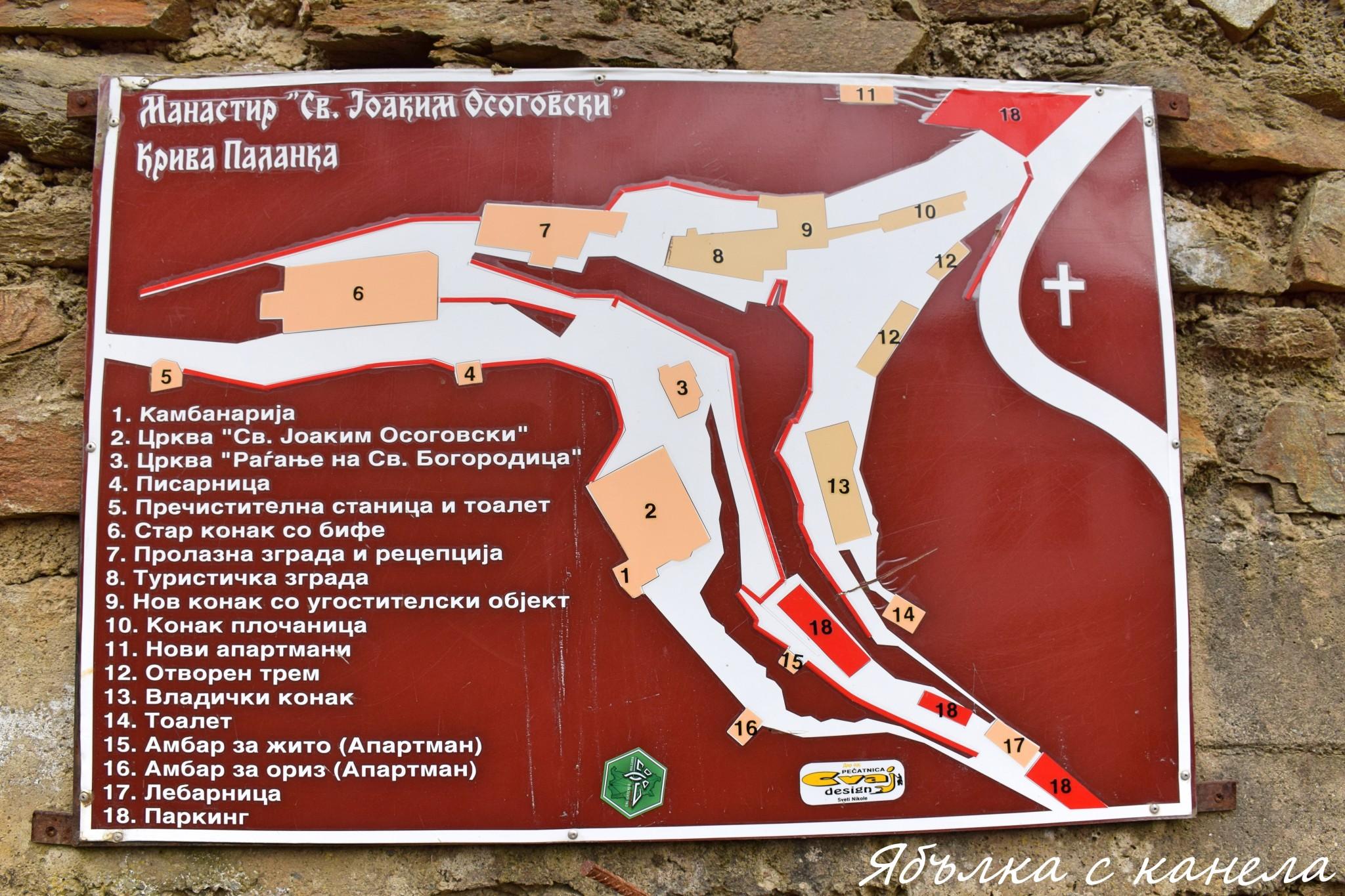 Карта манастир
