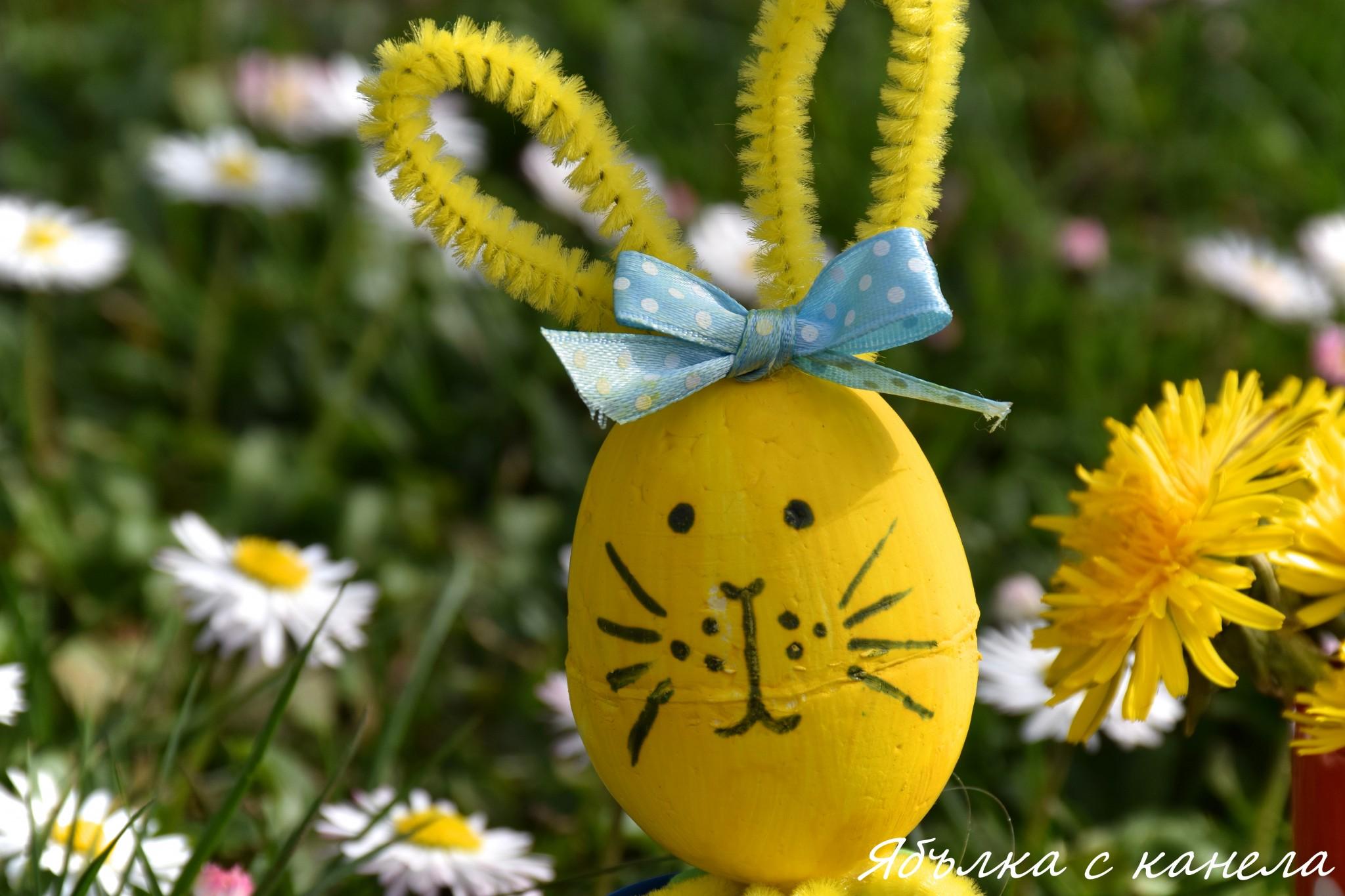 Yewoll bunny