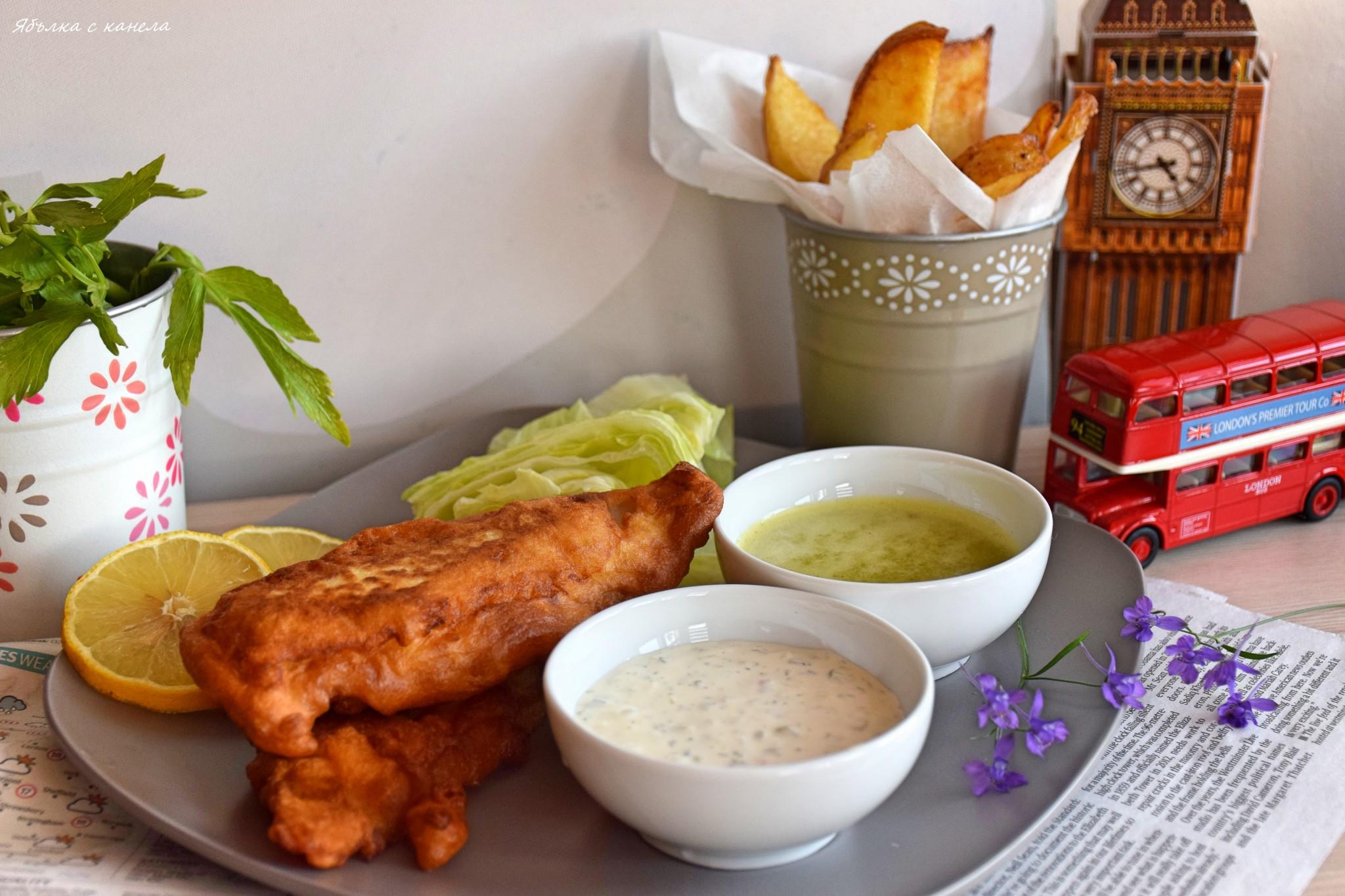Fish&chips_bg