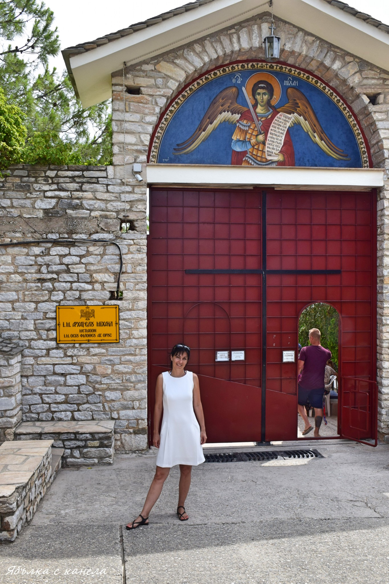 monastery-arh2